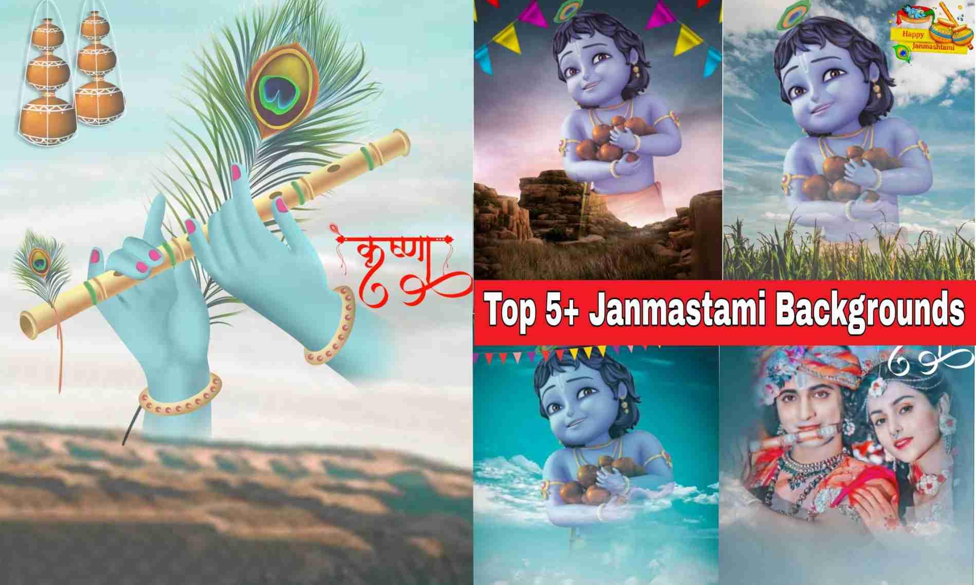 janmastami background for editing