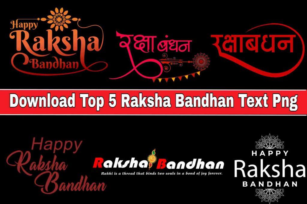 Top 5 raksha bandhan text png